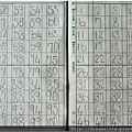 數字1-100 (4Y10M)