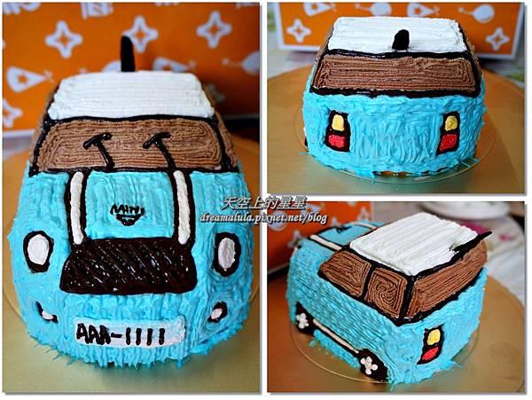 程5歲汽車蛋糕1-2.jpg