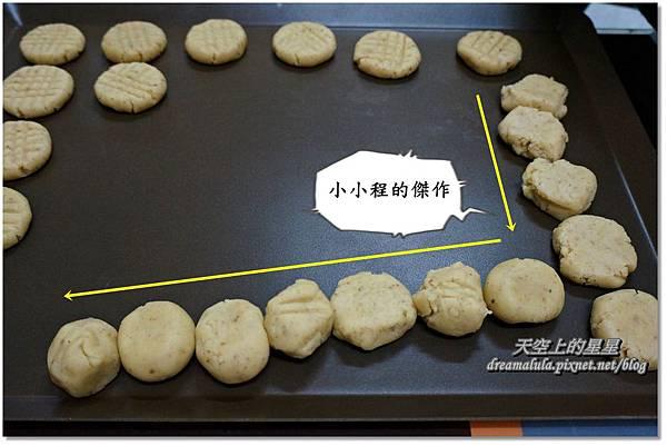 1-7-3 楓糖核桃脆餅.jpg