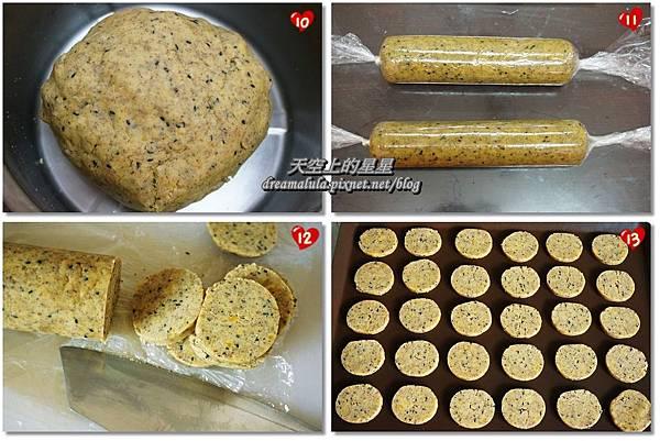 1-9-3 豆渣地瓜餅乾.jpg
