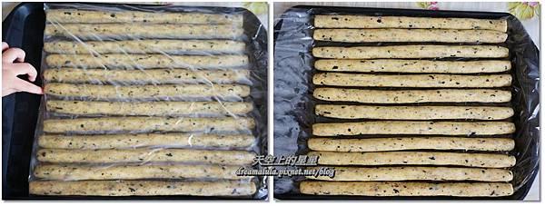 1-11-3 一口香鬆鹹酥餅.jpg