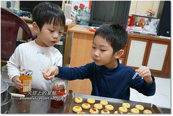 1-10-3 果醬餅乾.jpg