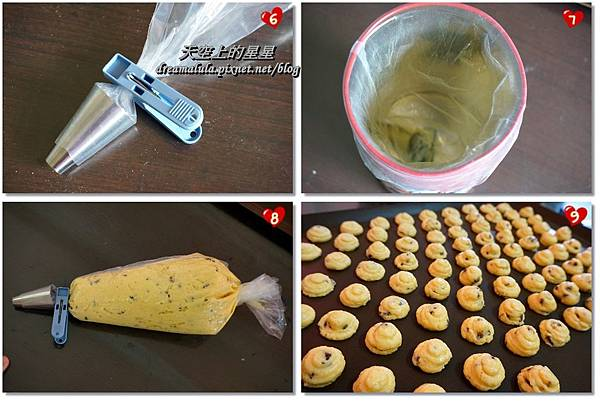 1-14-2 奶油乳酪小餅乾.jpg