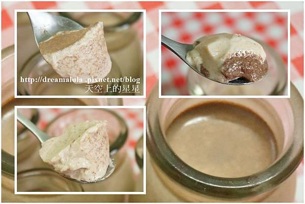 布丁奶酪No2-5.jpg