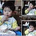 1Y7M26D - 台中裕元花園酒店100.3.5