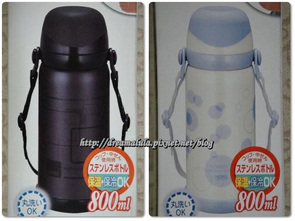 THERMOS膳魔師保溫瓶FEG-800W(保溫保冷兩用瓶)8-1