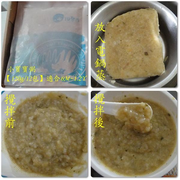 田原香-小寶寶粥