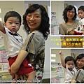 1Y2M18D-施打「肺炎鏈球菌疫苗七價(第三劑)」99.9.25