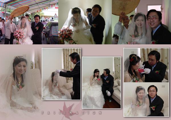 結婚-吃湯圓