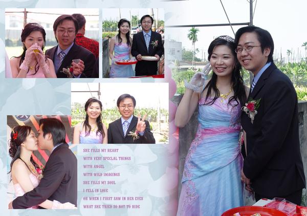 結婚-送賓客