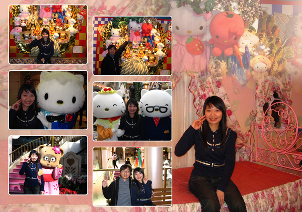 Hello Kitty 館