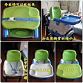 費雪牌-可攜式寶寶小餐椅