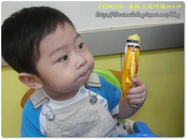 1Y2M22D - 員林三商巧福99.9.29