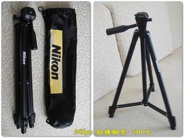 超輕Nikon相機腳架(790元)