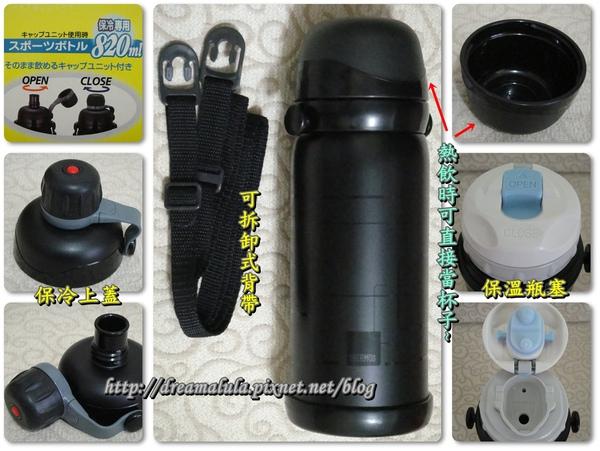 保溫瓶2-5.jpg