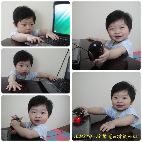10M24D-玩筆電&滑鼠 99.5.31