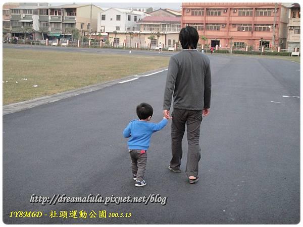 1Y8M6D - 社頭運動公園100.3.13