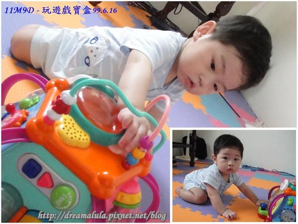 11M9D - 玩遊戲寶盒99.6.16 (Toyroyal 樂雅-新萬能遊戲寶盒)
