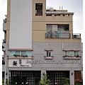 觀月民宿-舊館