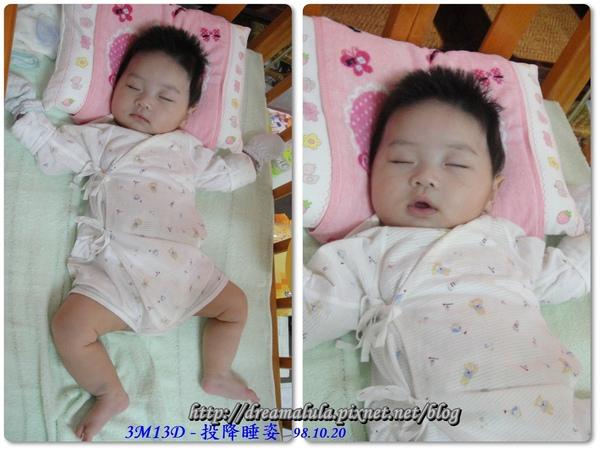 3M13D-投降睡姿 (程外公說睡這樣「就性格ㄟ」(台語),投降...)98.10.20