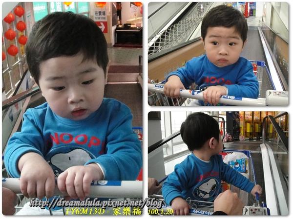 1Y6M13D-家樂福購物100.1.20