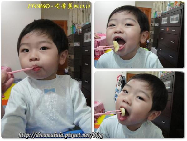 1Y4M6D - 吃香蕉99.11.13 (程程外公外婆自己種的香蕉)