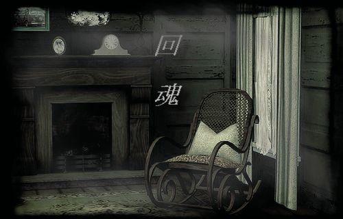 GrandmaComeBack_Cover