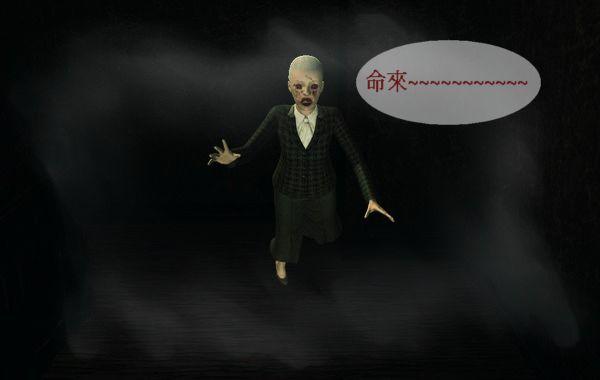 GrandmaComeBack_40