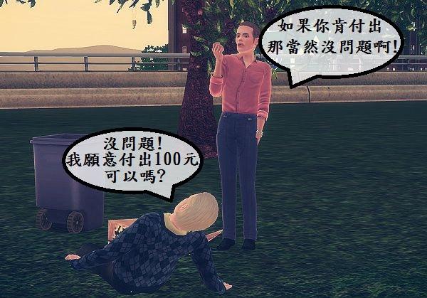 DateWithHarpu_31a.jpg