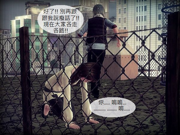 Harpo_CHAP2_73.jpg