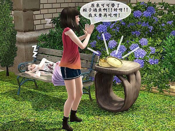 chung_20.jpg
