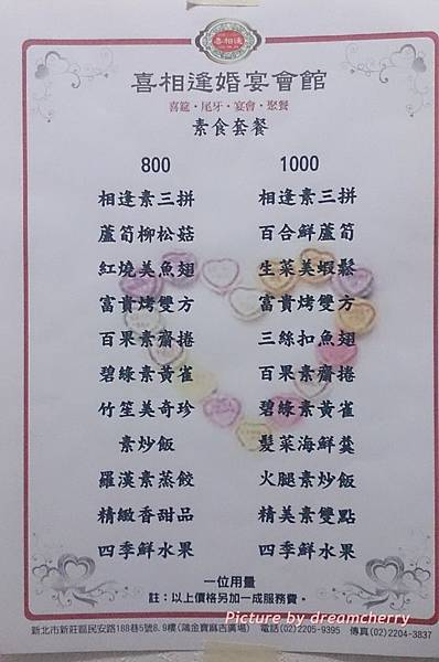 DSC_0905