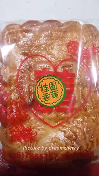 桂圓香黃-1.JPG