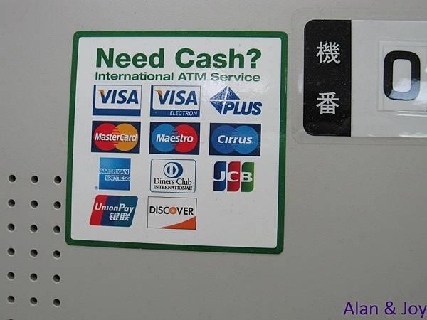 3.因為忘了把日幣帶出門的我們,拼命找有cirrus的ATM.jpg