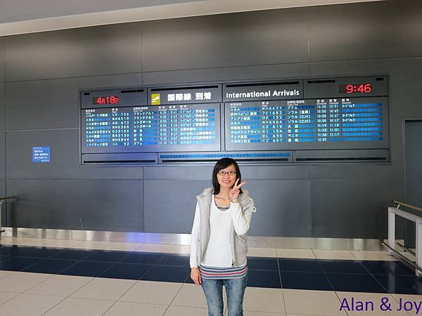 2.日本早上10點,抵達名古屋機場
