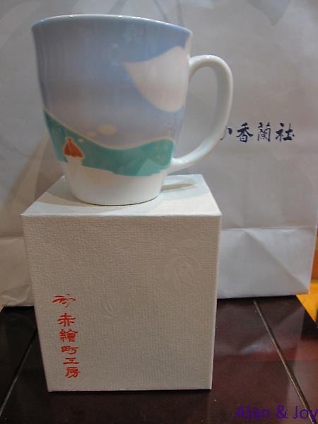 28.香蘭社藍天白雲馬克杯(購於有田香蘭社總社).jpg