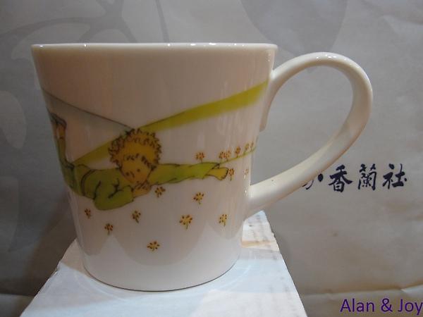 29.香蘭社小王子紀念馬克杯(購於有田香蘭社總社).jpg