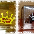 KAT-TUN 2010台控 應援紙卡/吊飾