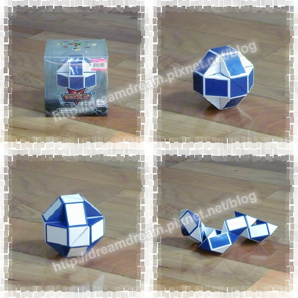 Rubik's snake魔術蛇(魔智)