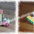 [3x3x1] Floppy Cube(智勝)