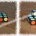 [3x3x1] Super 3x3x1(Lanlan)