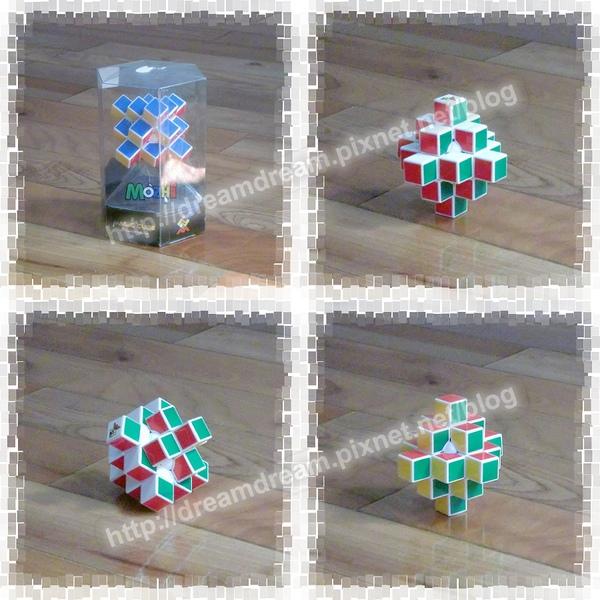 [3x3x3] 小流星(魔智)