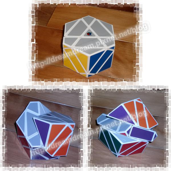 [3x3x3] 六角柱(點盛)