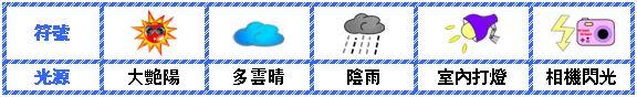 光源v2010.10.2.jpg