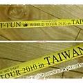 KAT-TUN 2010台控 金色彩帶