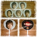 KAT-TUN 2010台控 應援扇1