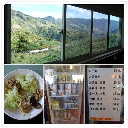 蕓蘆餐廳白天.jpg