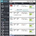 Skyscanner台北到捷克 單程.jpg