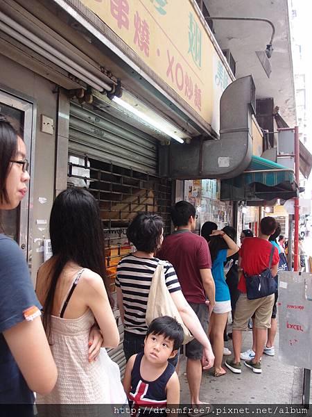 香港北角雞蛋仔圖 2