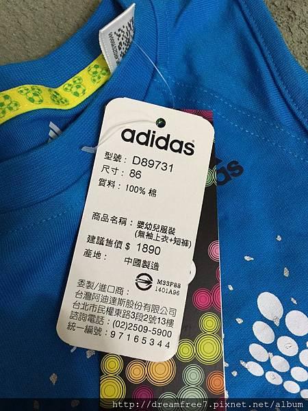Adidas 05.JPG
